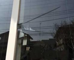 千葉市緑区の空き巣による出窓割れ