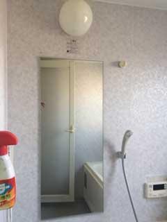 習志野市浴室鏡取付後