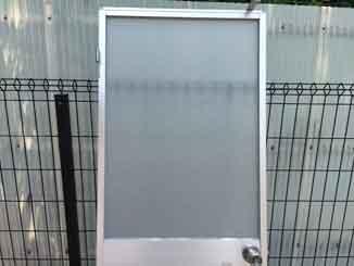 検見川町の浴室アクリル板修理・交換後