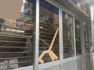 江東区の店舗ガラス修理・交換