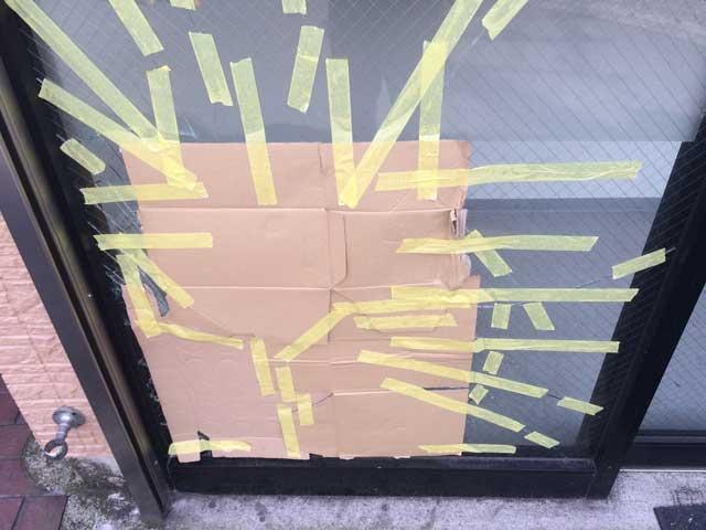 稲毛区の網入りガラス修理前