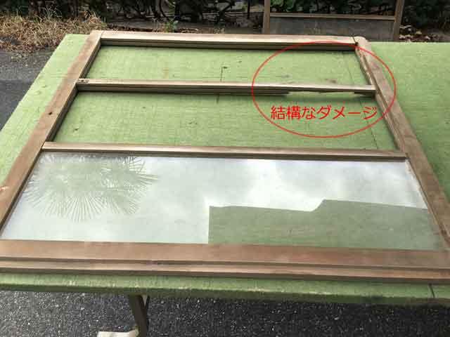 藤崎でガラス修理前